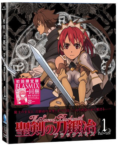 Image 2 for The Sacred Blacksmith / Seiken No Blacksmith Vol.1