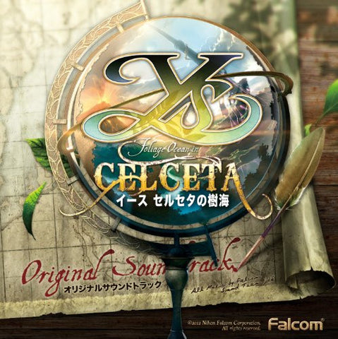Image for Ys Foliage Ocean in CELCETA Original Soundtrack