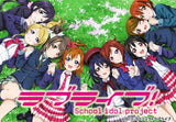 Thumbnail 1 for Love Live 3