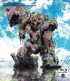 Thumbnail 2 for Mobile Suit Gundam 00 Special Edition III Return The World