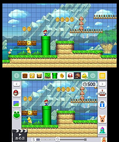 Image 2 for Super Mario Maker for Nintendo 3DS