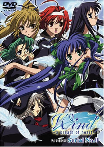 Image for Wind A Breath Of Heart Special Edition Serial No.0