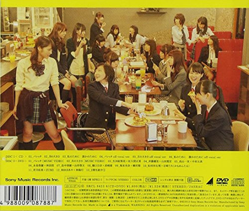 Image 2 for Barrette / Nogizaka46 [Limited Edition]