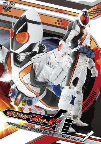 Image 1 for Kamen Rider Fourze Vol.1