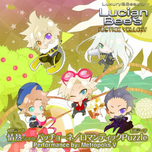 Image 1 for Lucian Bee's Justice Yellow OP & ED Themes