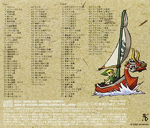 Image 2 for THE LEGEND OF ZELDA -Takt of Wind- ORIGINAL SOUND TRACKS