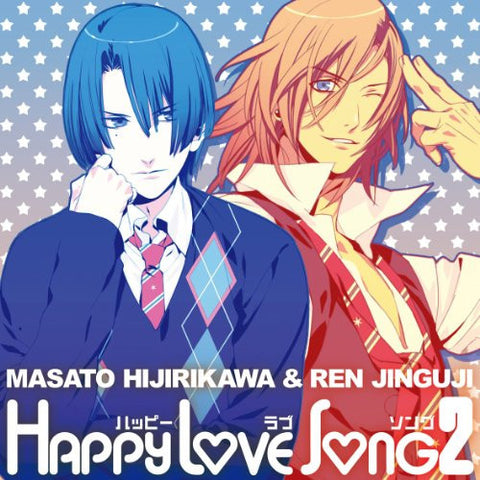 Image for Uta no☆Prince Sama♪ Happy Love Song 2