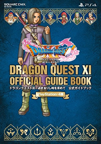 Image for Dragon Quest XI - Official Guide Book - Playstation
