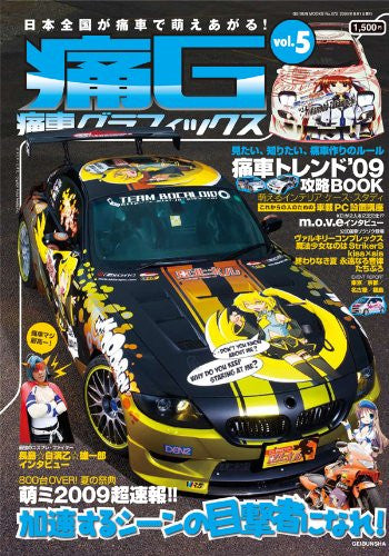 Image 1 for Ita G Itasha Graphics #5 Anime Painted Car Fan Book