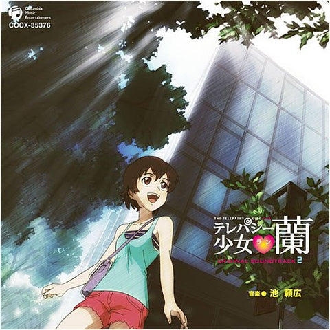 Image for The Telepathy Girl Ran Original Soundtrack 2