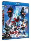 Thumbnail 3 for Ultraman Ginga Vol.3