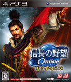 Nobunaga no Yabou Online: Tenka Mugen no Shou [Regular Edition] - 1