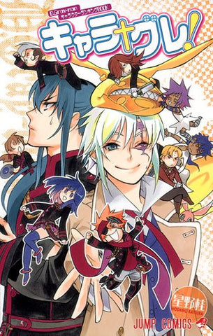 Image for D.Gray Man Official Character Ranking Book