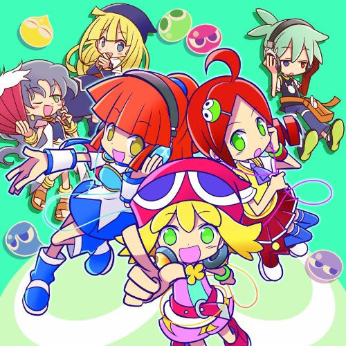 Image 1 for Puyo Puyo Vocal Tracks