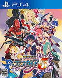 Thumbnail 1 for Makai Senki Disgaea 5 [Limited Edition]