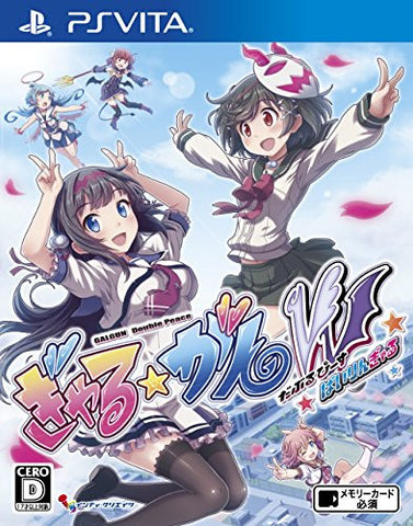 Image for Gal*Gun Double Peace Bilingal (English & Japanese Subs)