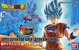 Dragon Ball Super - Son Goku SSJ God SS - Figure-rise Standard (Bandai) - 2