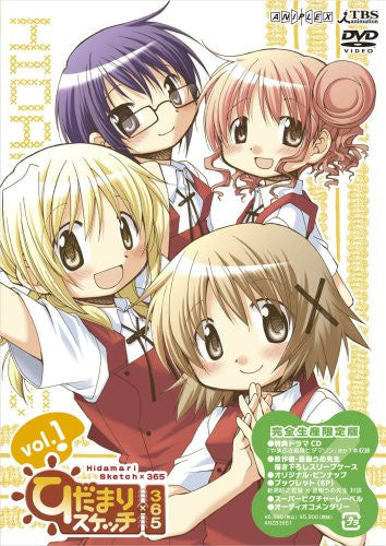 Image 1 for Hidamari Sketch X 365 1 [DVD+CD Limited Edition]