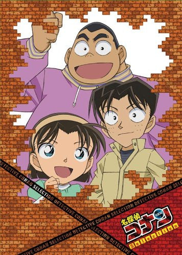 Image 1 for Detective Conan DVD Selection Case 6 Shonen Tantei Dan