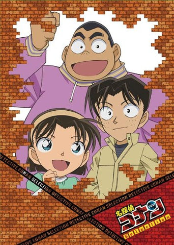 Image for Detective Conan DVD Selection Case 6 Shonen Tantei Dan