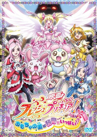 Image for Fresh Pretty Cure Omocha No Kuni Wa Himitsu Ga Ippai [Limited Edition]