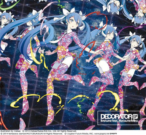Image for DECORATOR EP / livetune feat. Hatsune Miku [Limited Edition]