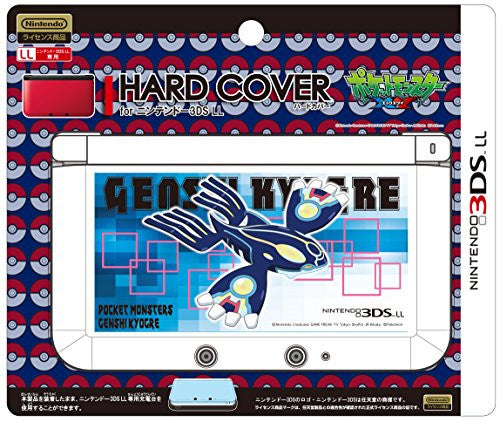 Image 1 for Pokemon Hard Cover for 3DS LL (Genshi Kyogre)