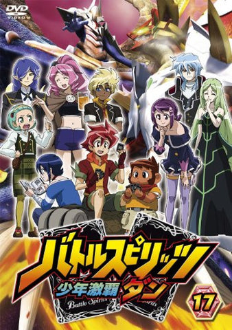 Battle Spirits Shonen Gekiha Dan Vol.17