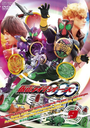 Image 1 for Kamen Rider Ooo Vol.9