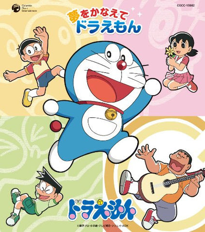 Image for Yume wo Kanaete Doraemon