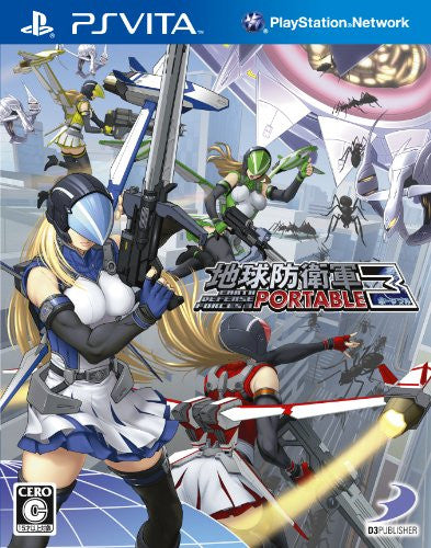Image 3 for Earth Defense Force 3 Portable [Double Nyuutai Pack]