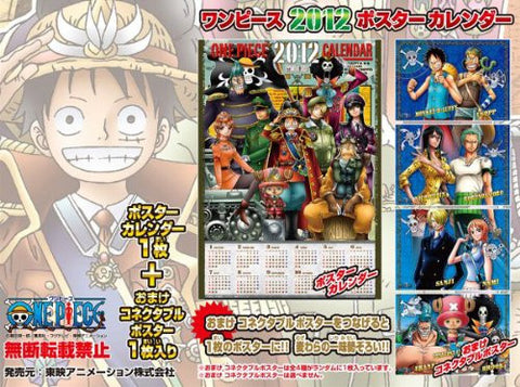 Image for One Piece - Brook - Franky - Monkey D. Luffy - Nami - Nico Robin - Roronoa Zoro - Sanji - Tony Tony Chopper - Usopp - Wall Calendar (Ensky)