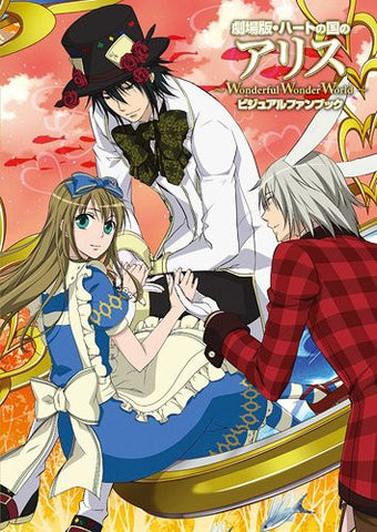 Image for Alice In The Country Of Hearts   Visual Fan Book