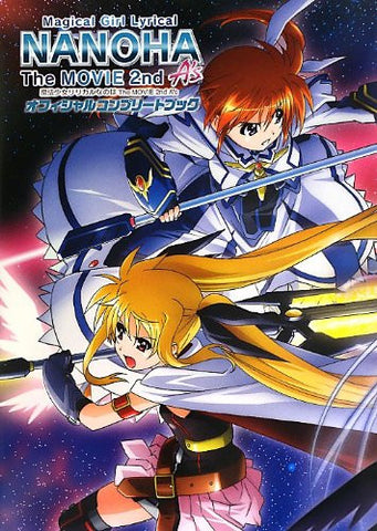 Image for Mahou Shoujo Lyrical Nanoha The Movie 2nd A's   Official Complete Book