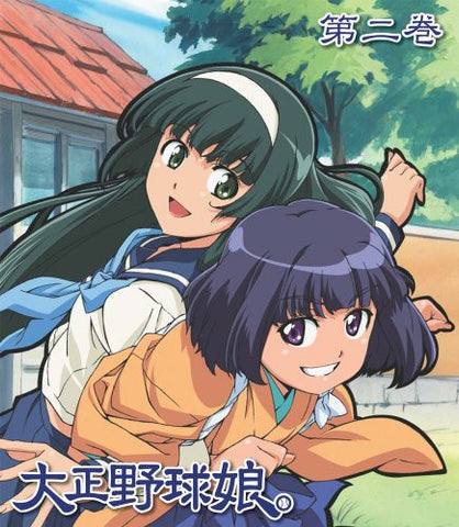 Image for Taisho Yakyu Musume Vol.2 [Limited Edition]