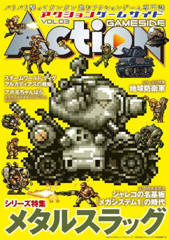 Image for Action Game Side #3 Japanese Action Videogame Specialty Book
