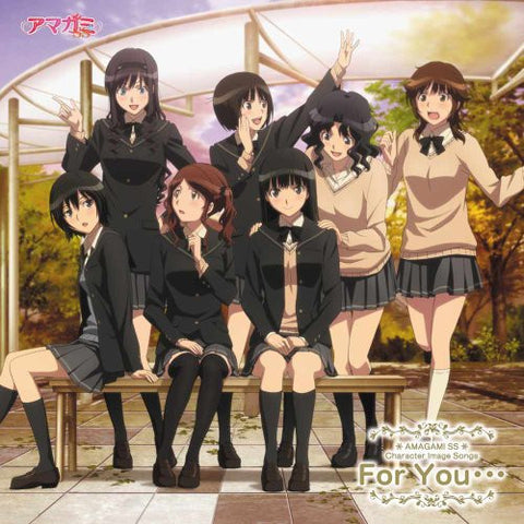 Image for Amagami SS Character Image Songs For You...