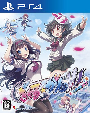 Gal*Gun Double Peace Bilingal (English & Japanese Subs)
