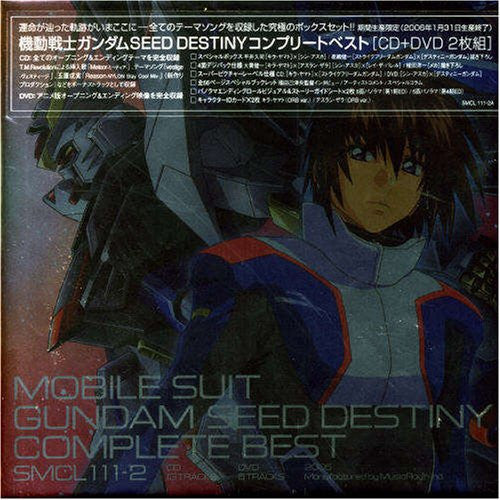 Image 1 for Mobile Suit Gundam SEED DESTINY COMPLETE BEST  [Limited Edition]
