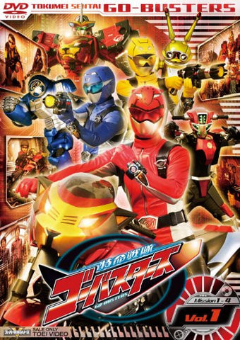 Image for Tokumei Sentai Go-Busters Vol.1