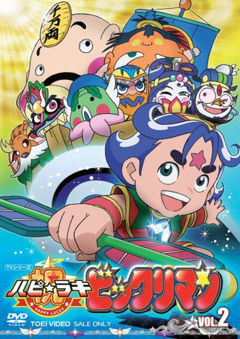 Image for Bikkuriman Vol.2
