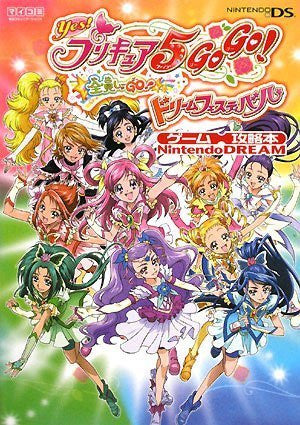 Image 1 for Yes! Precure 5 Gogo! Everyone Shu Go! Dream Fes Strategy Guide Book /Ds