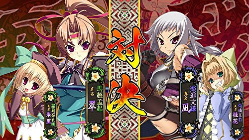 Image 1 for Koihime Enbu [Limited Edition]