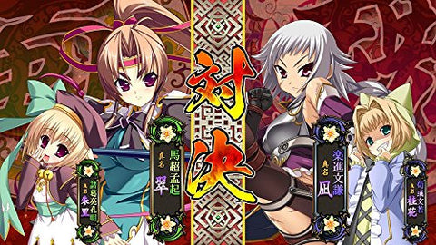 Image for Koihime Enbu [Limited Edition]