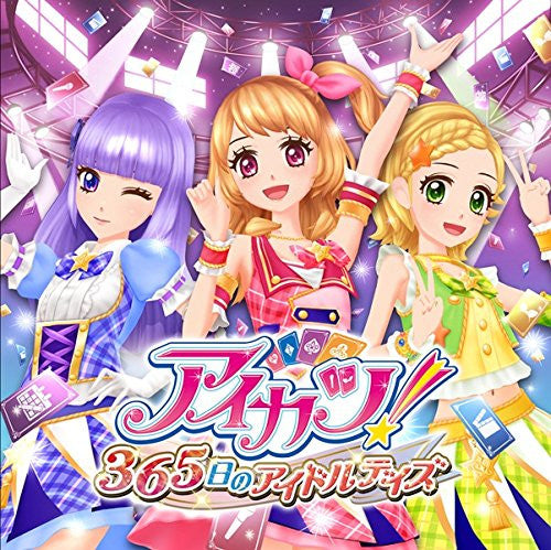 Image 1 for Aikatsu! 365 Idol Days