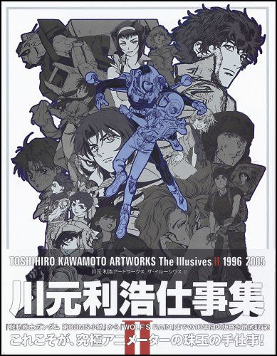 Image 2 for Cowboy Bebop   Toshihiro Kawamoto Artworks The Illusives: 2: 1996 2005