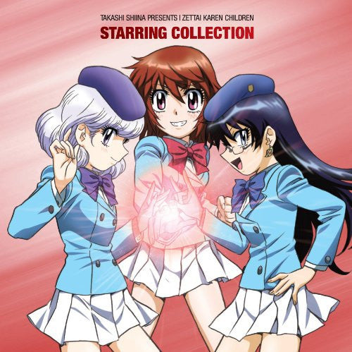 Image 1 for Zettai Karen Children STARRING COLLECTION -Character Song Collection-