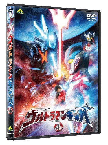 Image 2 for Ultraman Ginga Vol.4