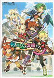 Thumbnail 1 for Ken To Mahou To Gakuen Mono 2 The Complete Guide