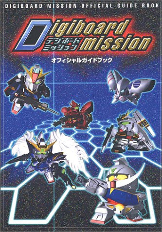 D Igiboard Mission Official Guide Book